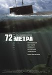 72%20_Metres.jpg