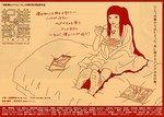 紀雄の部屋.jpg