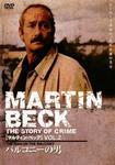 MARTIN BECK-THE STORY OF CRIME.jpg