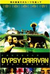 TALES OF A GYPSY CARAVAN 2.jpg