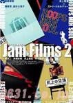 jam films2 a.jpg