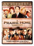 prairie_home_companion.jpg